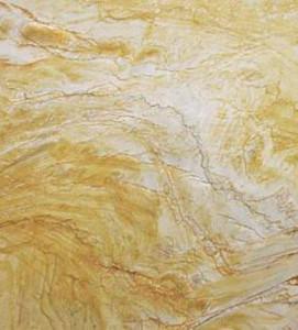 MACAUBAS GOLD от 15600р/м2